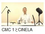 cmc1_cinela