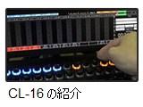 CL-16(1)8-Series_hp