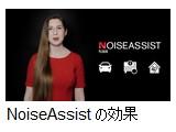 Noise Suppression Plugin